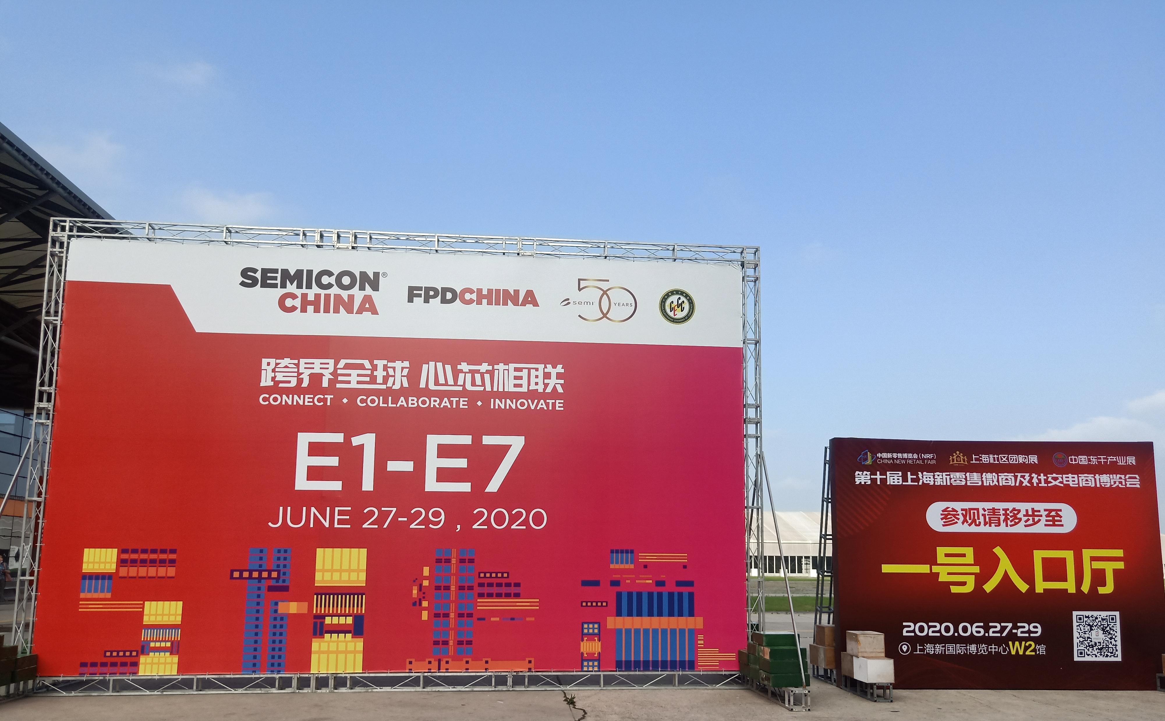 佩克斯新材料|参加SEMICON 2020国际半导体展(图1)